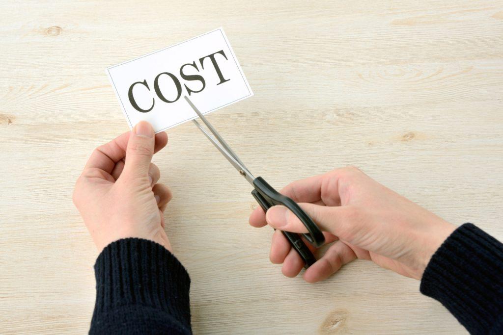 コスト削減事例