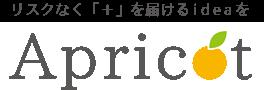 アプリコット株式会社